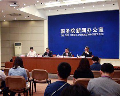 """《中国制造2025》对内外资企业一视同仁——工信部负责人回应""""中国制造""""热点问题"""