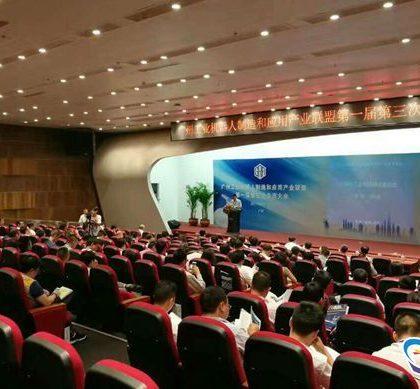 去年广州工业机器人销售额达23亿元