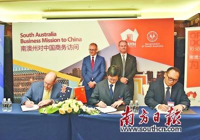 佛山高新区、南澳大学与广东工业大学生物医药研究院签署三方合作协议
