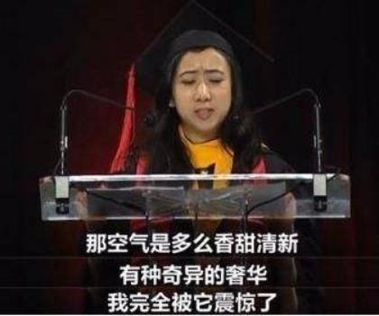 对留学生那篇演讲,外交部发言人这样说