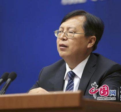 国家统计局:中国经济保持稳中向好发展态势