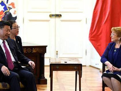 中华人民共和国和智利共和国联合声明