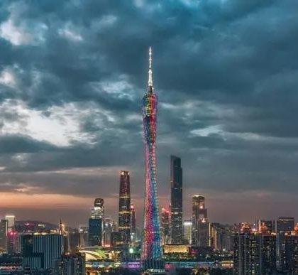 广州首次入选全球金融中心指数体系 全球排名列第37位