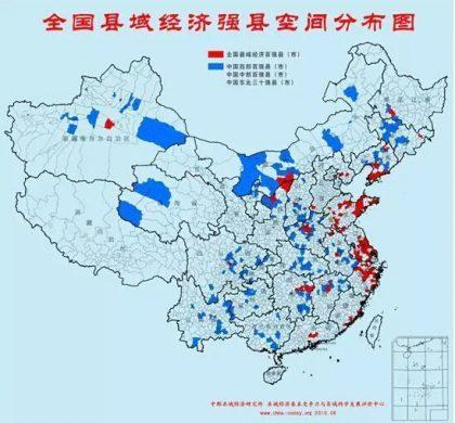 中国部署推动县域创新驱动发展