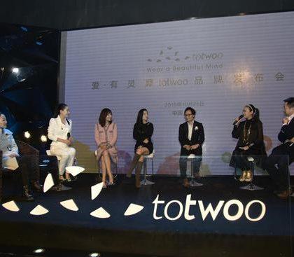 中国品牌发布全球首个智能珠宝开放平台