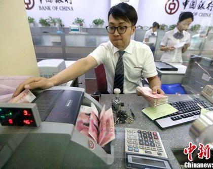 一季度中国跨境资金流动形势好转 对外投资趋于理性