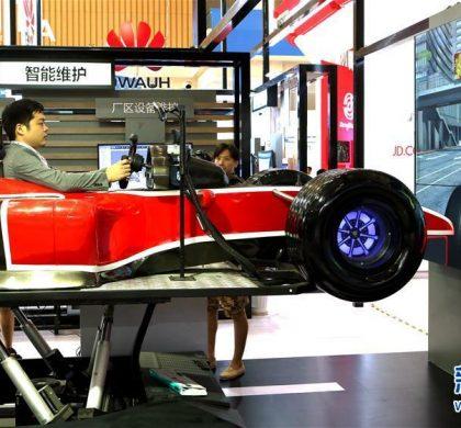 首届世界智能大会在天津开幕 探索智能科技发展新路径