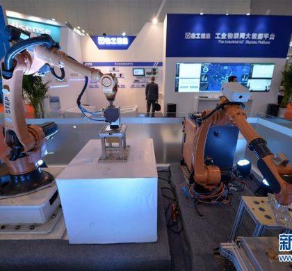 """人工智能正成为中国经济""""换道超车""""新档杆"""