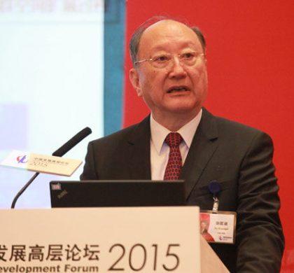 徐匡迪:雄安新区建设要走中国城市发展新路子