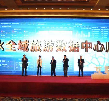 """中国旅游业因技术发展而更""""智慧"""""""