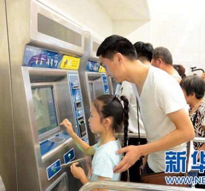 北京至雄安新区将开行动车组列车