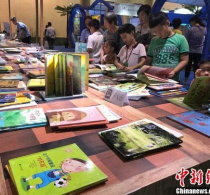 中国原创童书将迎来黄金时代