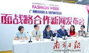 纽约时装周10月登陆广州  多名设计师将在穗发布当季新款