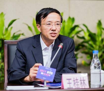 小蛮腰科技大会将在10月举行   广州人工智能产业将与国际先进研究团队深度对接