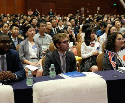 国际中学生模拟联合国大会·中国会在穗举行