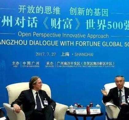 逾210位国际企业CEO确认参加《财富》论坛