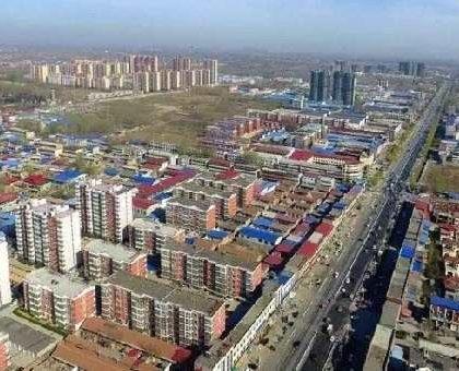 中国雄安建设投资集团有限公司正式成立