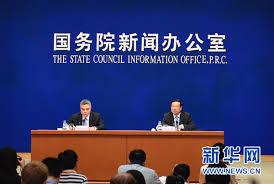 7月份中国经济稳中向好发展态势进一步延续
