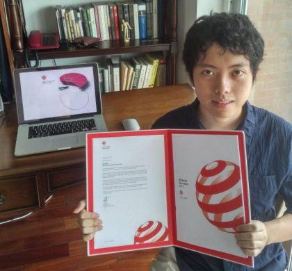 17岁深圳少年获世界顶尖工业设计奖