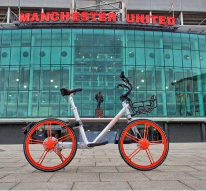 通讯:中国共享单车助力曼城创新出行