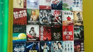 """20年生长变革 中国网络文学成为""""世界文化奇观"""""""