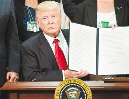 美国向联合国递交退出《巴黎协定》文书