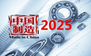 欧盟商界名人呼吁欧洲企业更积极开拓中国市场