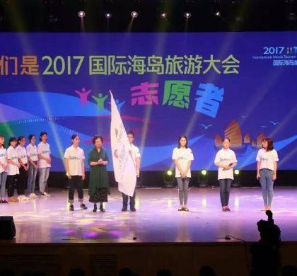 国家旅游局:推动中国海洋海岛旅游发展