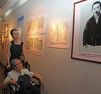 """""""公车举子""""黄嵩龄家族百年历史展在广州首展"""
