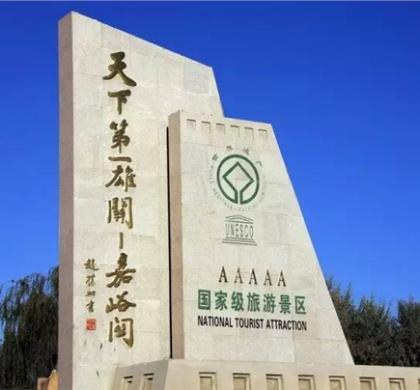 丝路游不断升温 激活中国西北旅游资源
