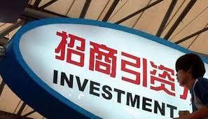 中国国务院发文提出从五方面促进外资增长