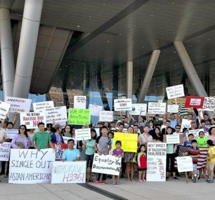 十天内三次示威 全美同胞为麻州华人点赞