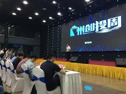 广州创投周落幕现场贷款超7.5亿
