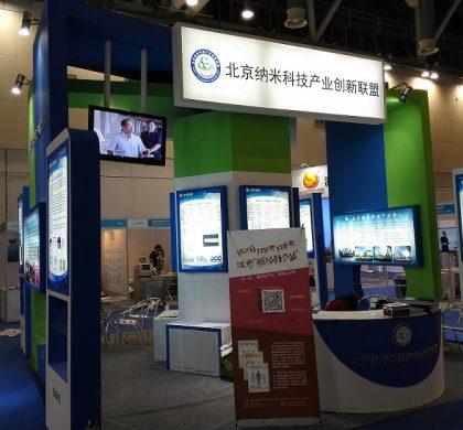 中国科学院院长:中国纳米科技研究的整体实力走在世界前列