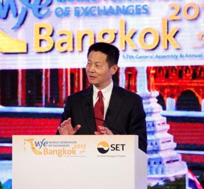 """中国在全球资本市场获得更多""""话语权"""""""