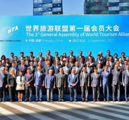 联合国世界旅游组织秘书长:中国为世界旅游业发展提供范例