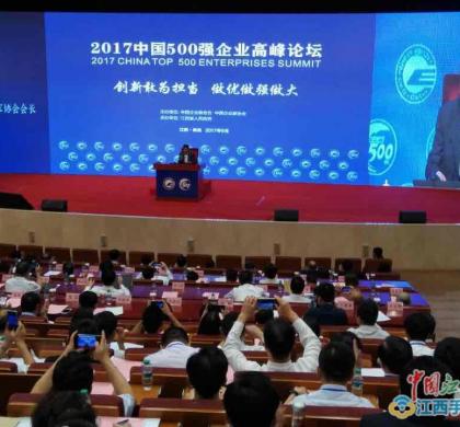 """中国提升""""智造""""能力加速迈向""""制造强国"""""""