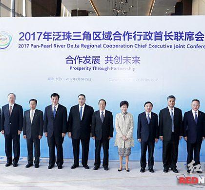 中国构建泛珠旅游大联盟推进区域旅游发展