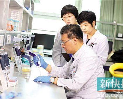 """中美专家破解肝癌""""身份指纹"""" 几毫升血可查早期肝癌"""