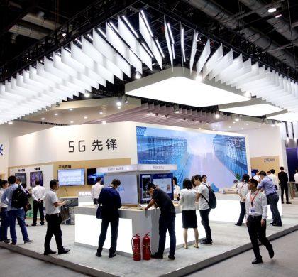 业内人士:中国将引领移动通信5G时代