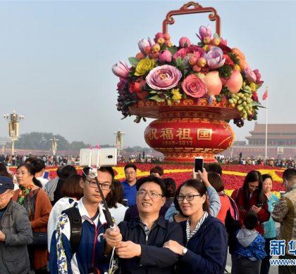 """""""超级假日""""如何度过?——2017中国""""十一""""黄金周盘点"""