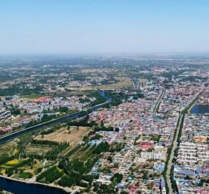 48家企业批准入驻河北雄安新区