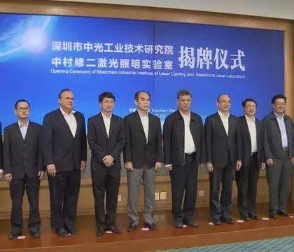 深圳将再添诺奖实验室   拟年底成立盖姆石墨烯研究中心