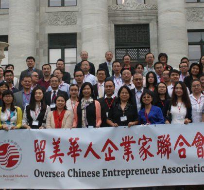 中国及其科技创新是世界经济最大发展机遇       留美华人企业家联合会2017年会企业家观察