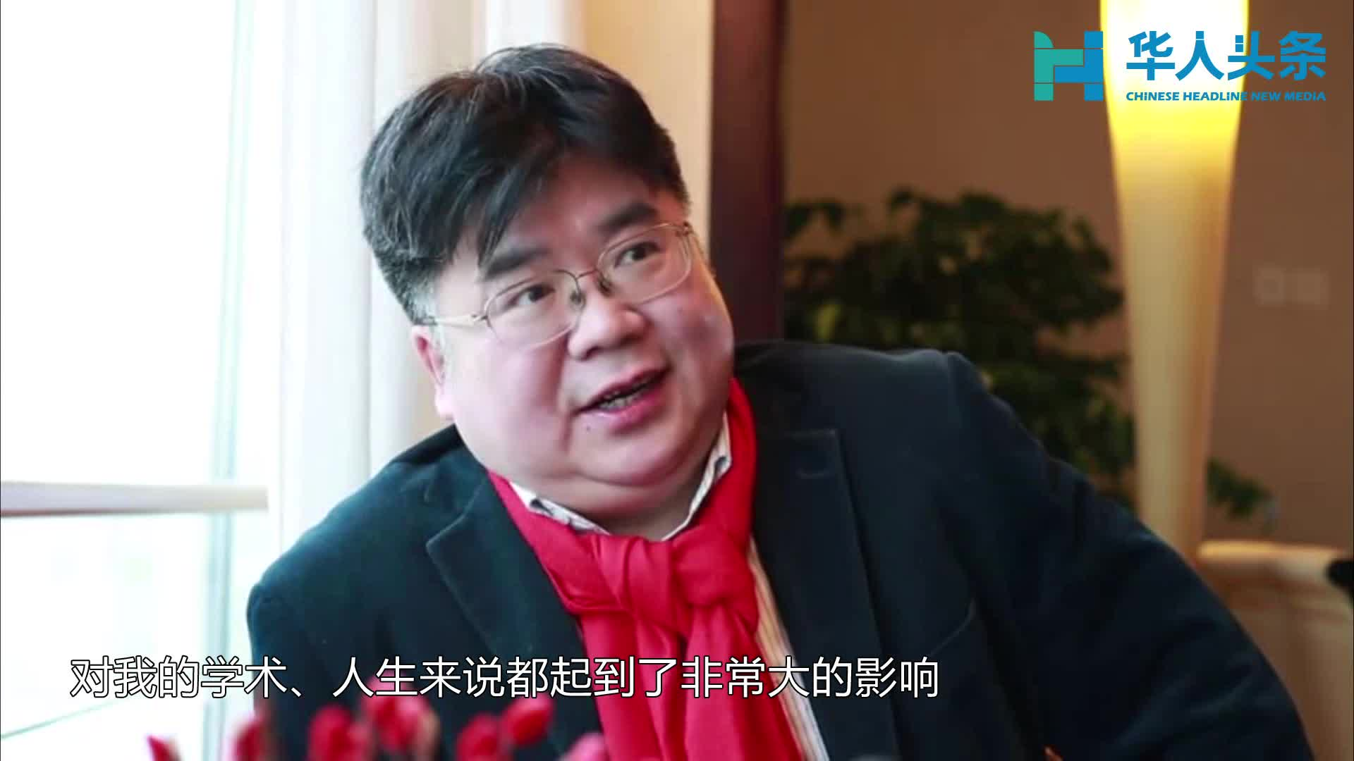 徐德清博士:创业是件艰苦而又快乐的事