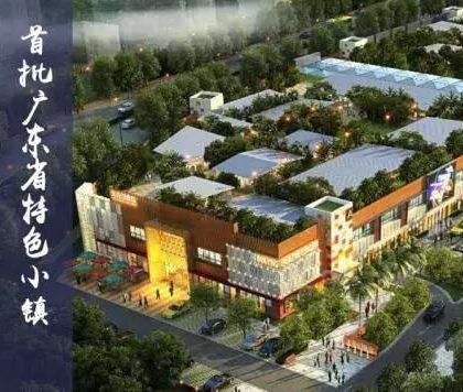 """新经济专家陈宗建把脉中国""""特色小镇""""发展"""