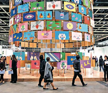 (港澳台)全球248间艺廊将亮相第六届香港巴塞尔艺术展