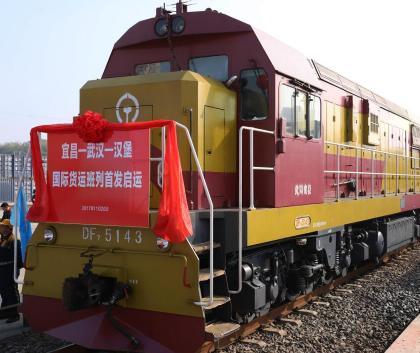 (经济观察)中国沿长江构建双向开放新格局