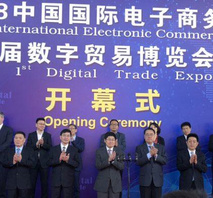 专家:跨境电商正成为全球贸易重要驱动力