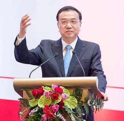 李克强在中国-印尼工商峰会上的主旨演讲(全文)